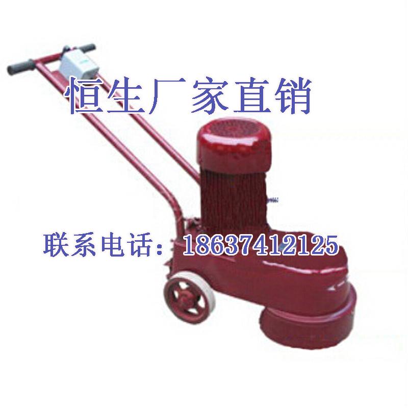水磨石机抹平机