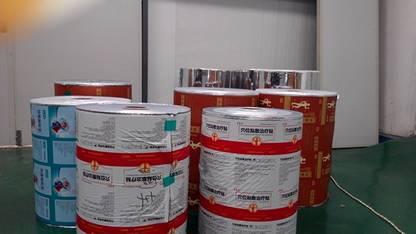 药品包装膜-药品包装袋