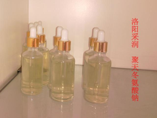 化妆品添加剂聚天冬氨酸钠