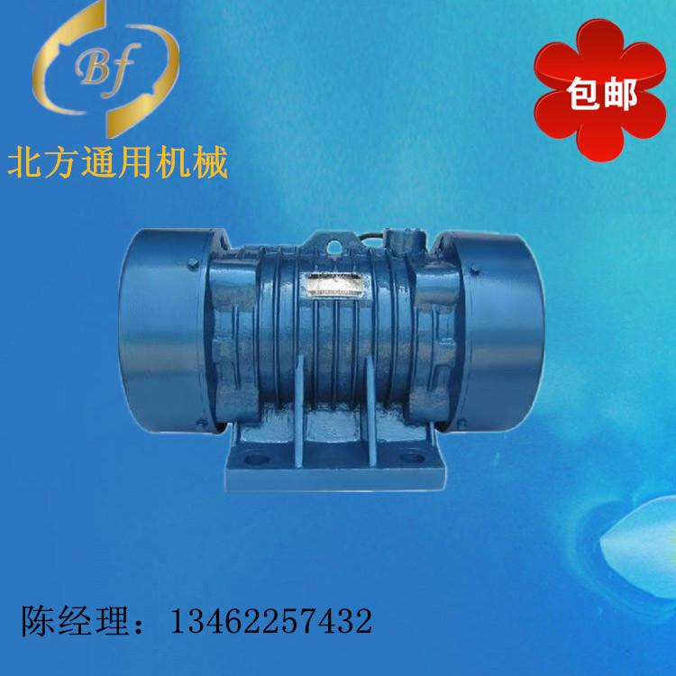 買好的YBZD隔爆型振動電機,就選北方通用機械-振動三相異步電動機