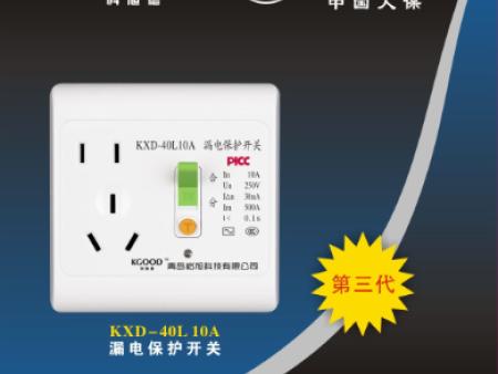 漏电保护开关raybet雷竞技官网10A