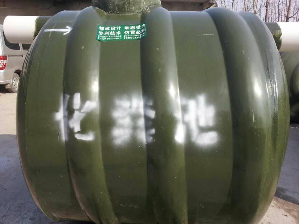 湖南玻璃钢化粪池|郑州耐用的玻璃钢化粪池哪里买
