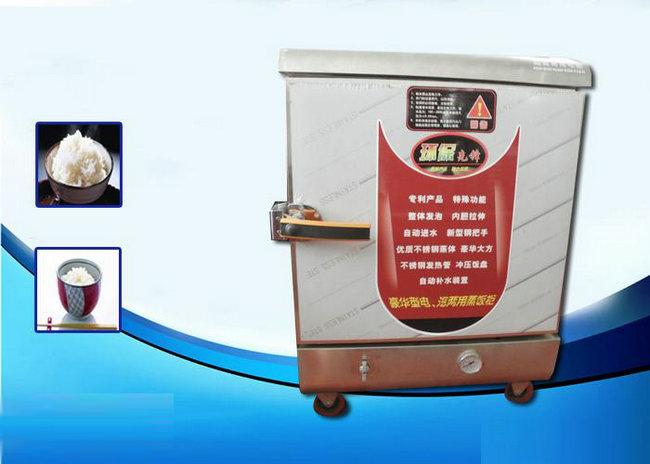 在哪容易买到优惠的蒸饭柜_小型蒸饭柜价格