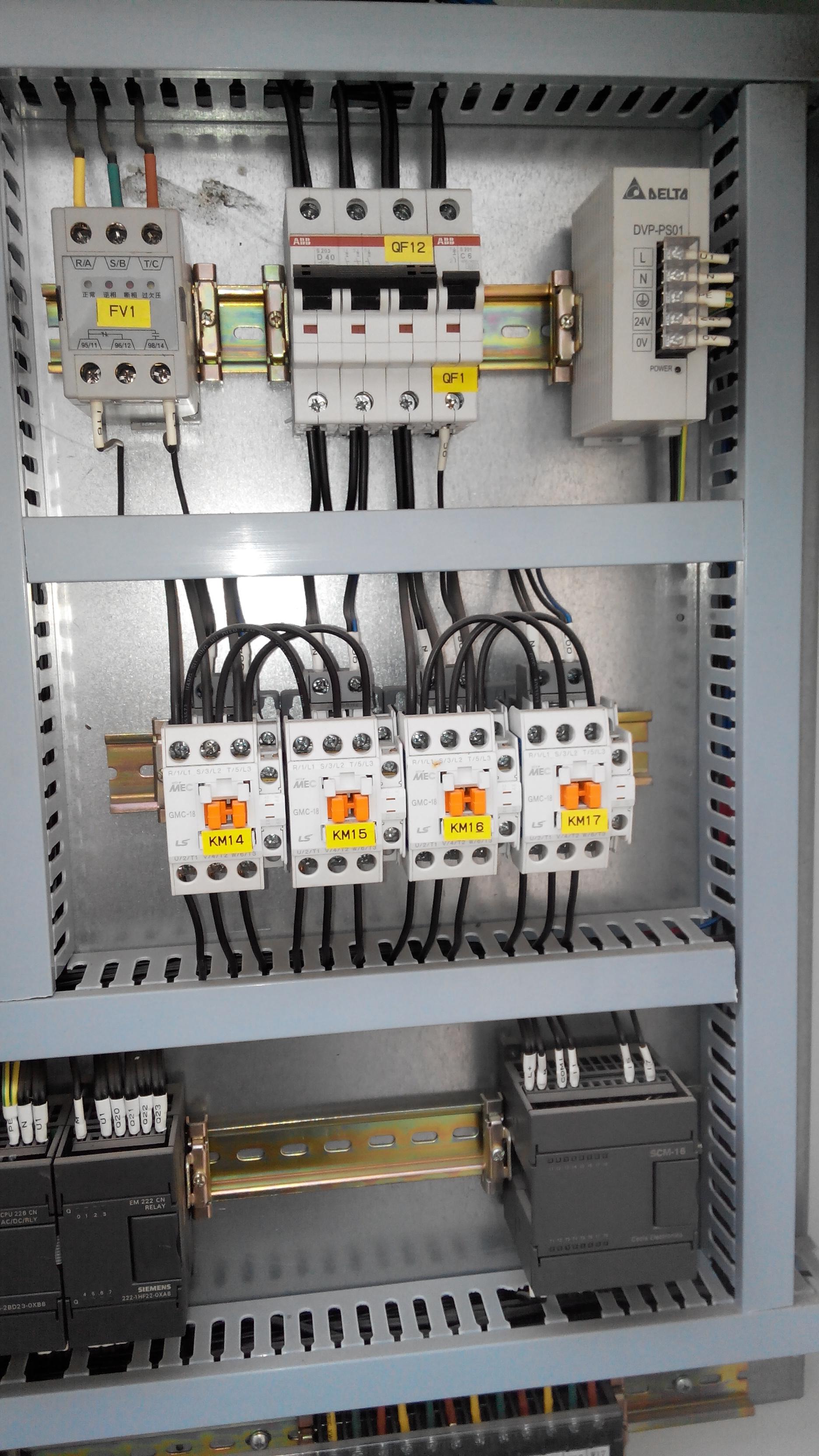 南阳润蓝电气控制设计制作