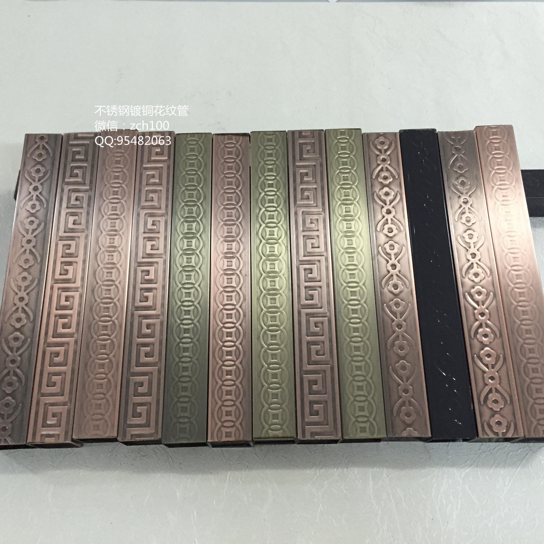 镀铜不锈钢花纹管