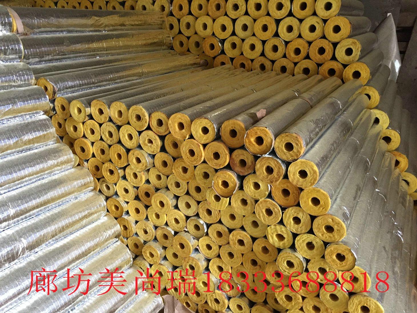 廊坊美尚瑞可靠的保温玻璃棉管壳销售商,玻璃棉管哪家有