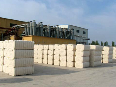 潍坊优质新疆棉花上哪买——低价出售新疆棉花