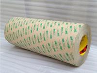 莆田3M胶带-价格适中的3M胶带产品信息