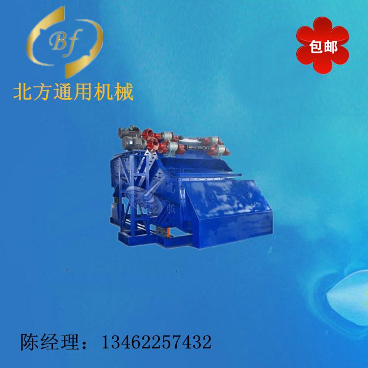 电力脱水振动筛_北方通用机械提供优惠的脱水振动筛