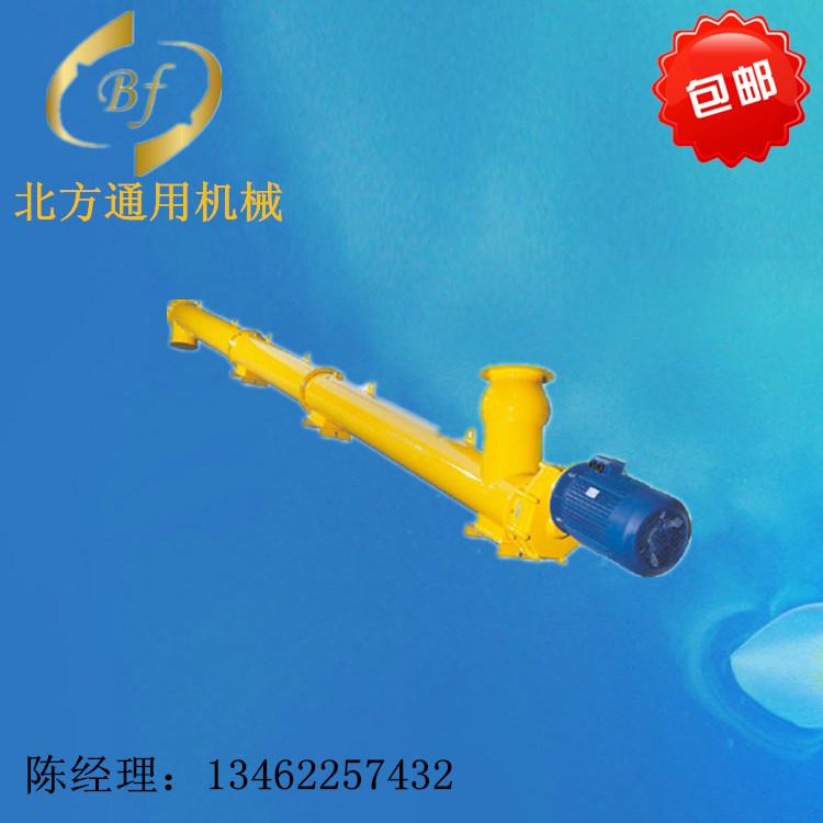 垂直螺旋输送机优选北方通用机械-管式螺旋输送机