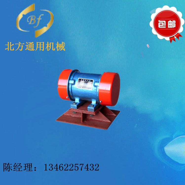 热门BZF系列振动电机推荐——BZF系列振动电机供应