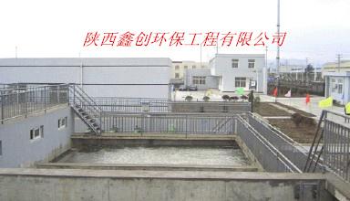 西安提供合格的污水处理|西安污水处理设备价格