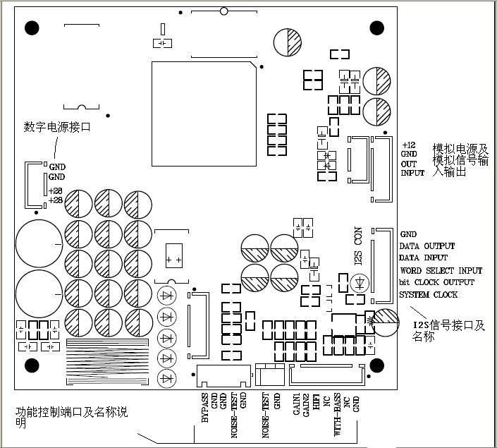 电路 电路图 电子 户型 户型图 平面图 原理图 705_635