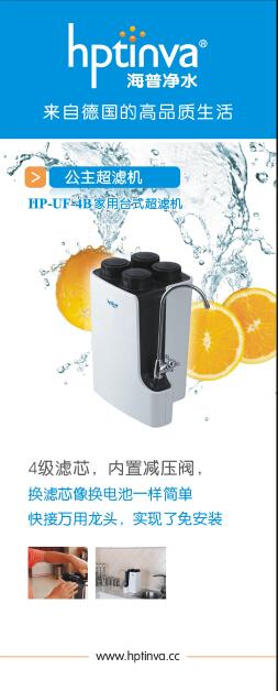 质量硬的德国净水器推荐给你 -划算的净水器十大品牌