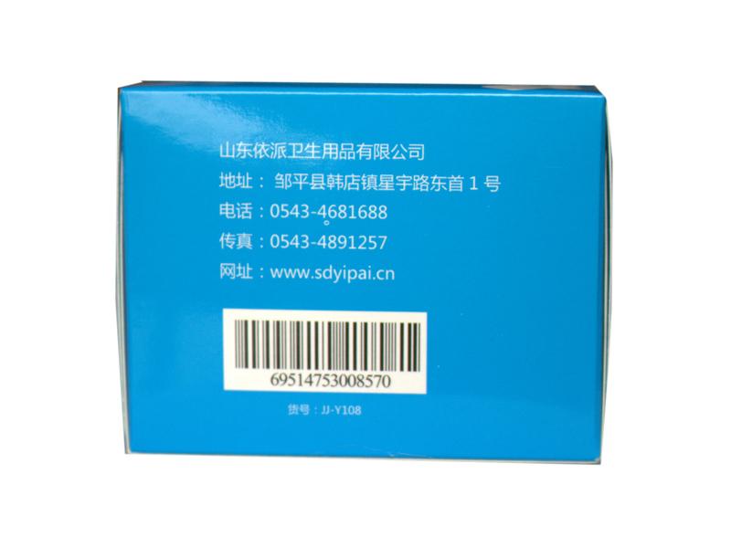 卫生巾代理招商——滨州卫生巾制造厂家