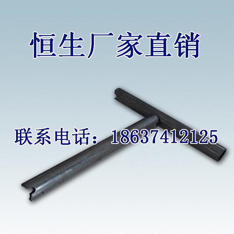 钢管冲弧机