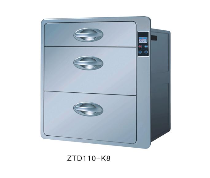 消毒柜,厨房电器招商加盟,广西厨房电器