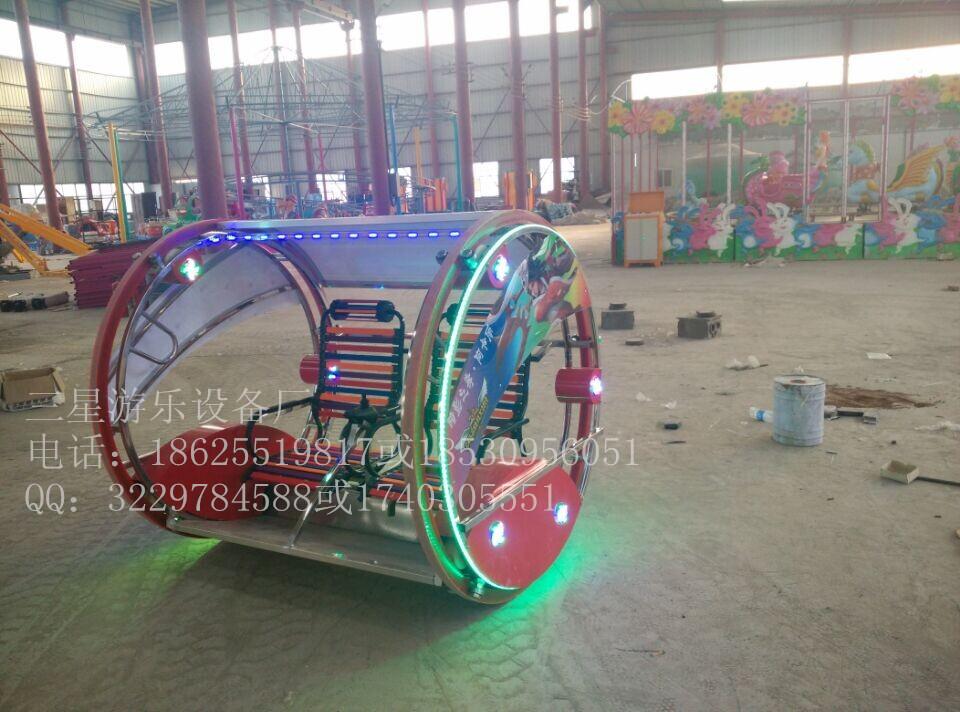广场游乐设备乐吧车|款式新颖尽在三星游乐设备厂