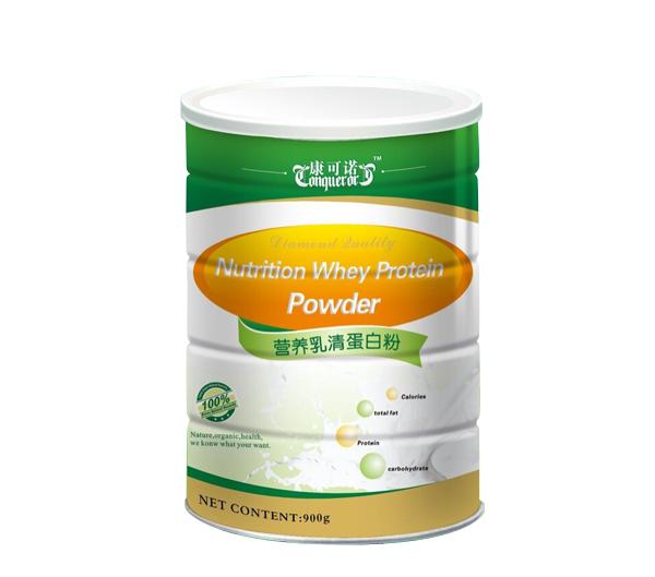 乳清蛋白质粉