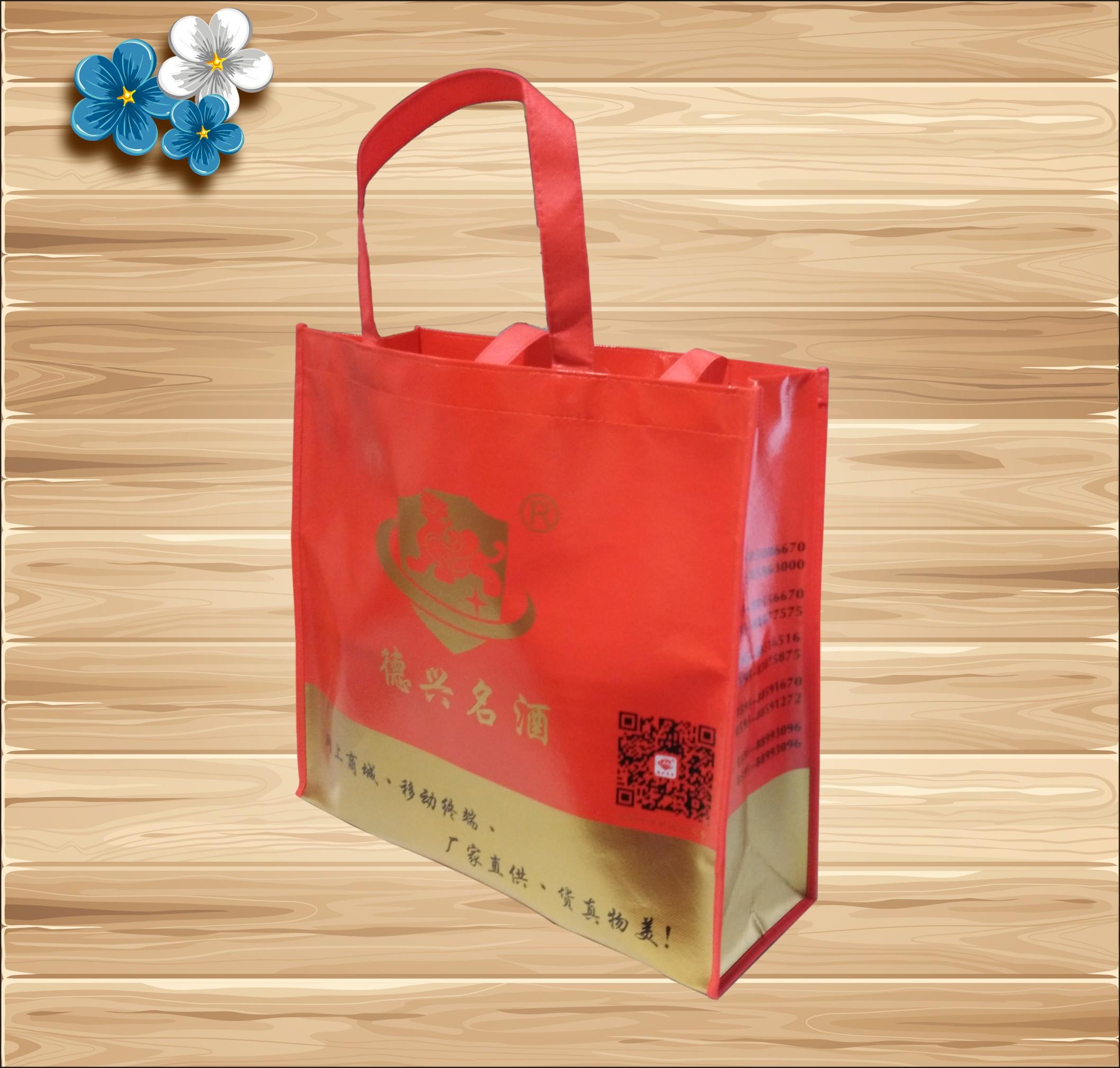 無紡布袋廠 環保紙袋生產