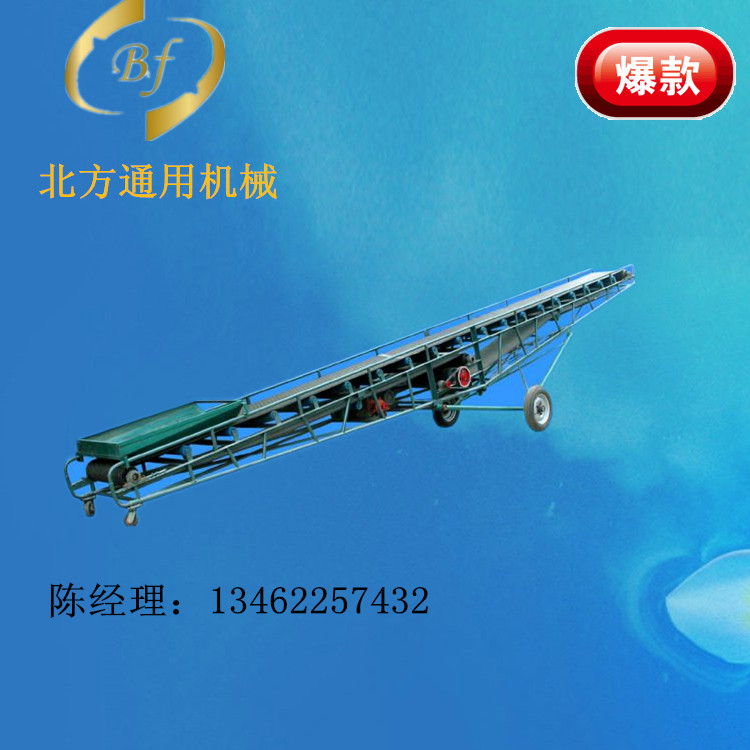 【供应】DY系列皮带输送机 专业定做各种型号皮带输送设备