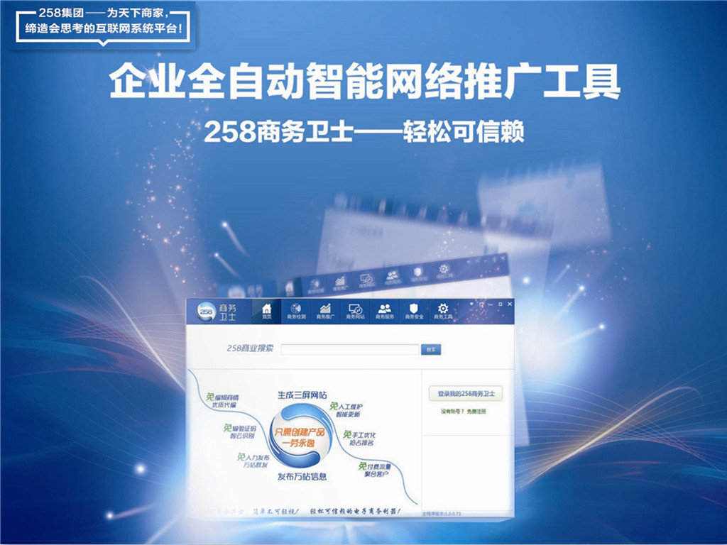 星海网络科技体系完善的网络推广服务-铁岭网络推广工公司