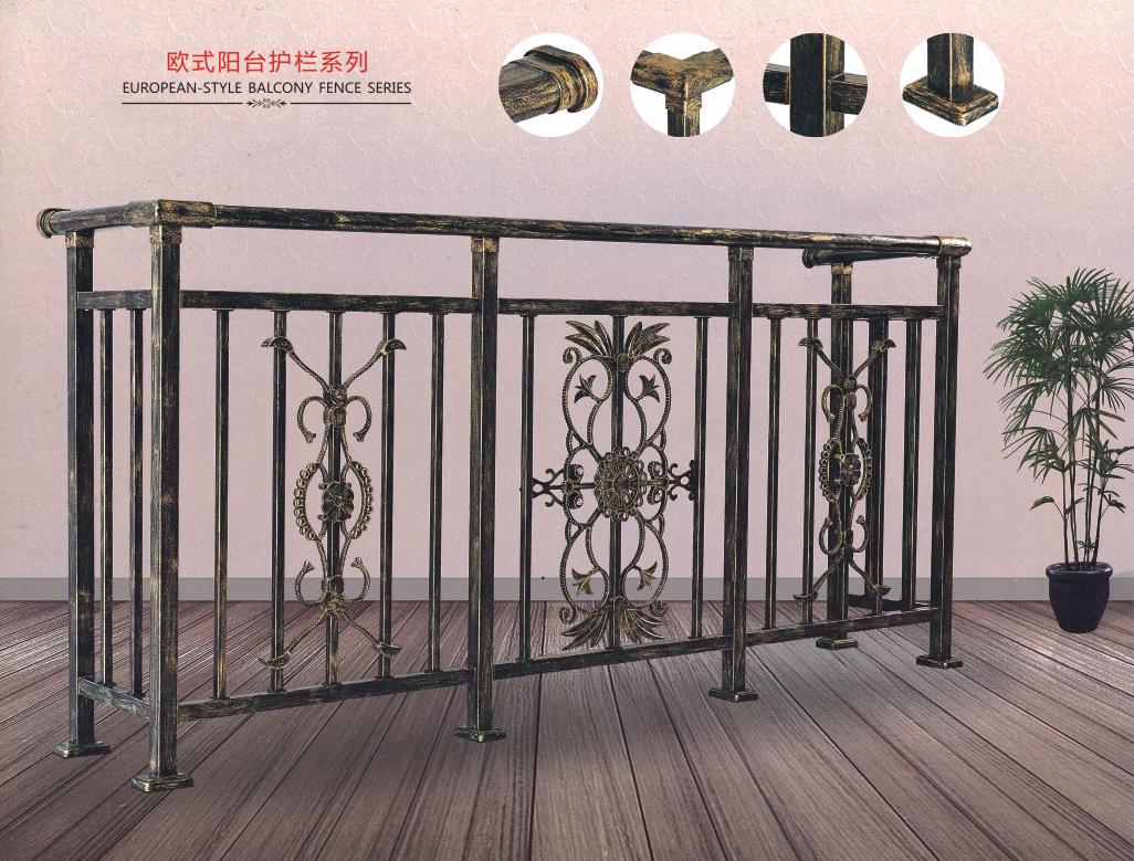 裕能阳台护栏系列-9