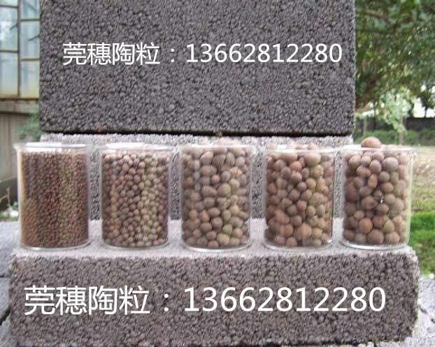 陶粒种类及陶粒轻质建材