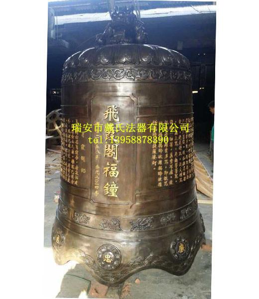 宫殿铜钟|小巧的紫铜铜钟在温州有售