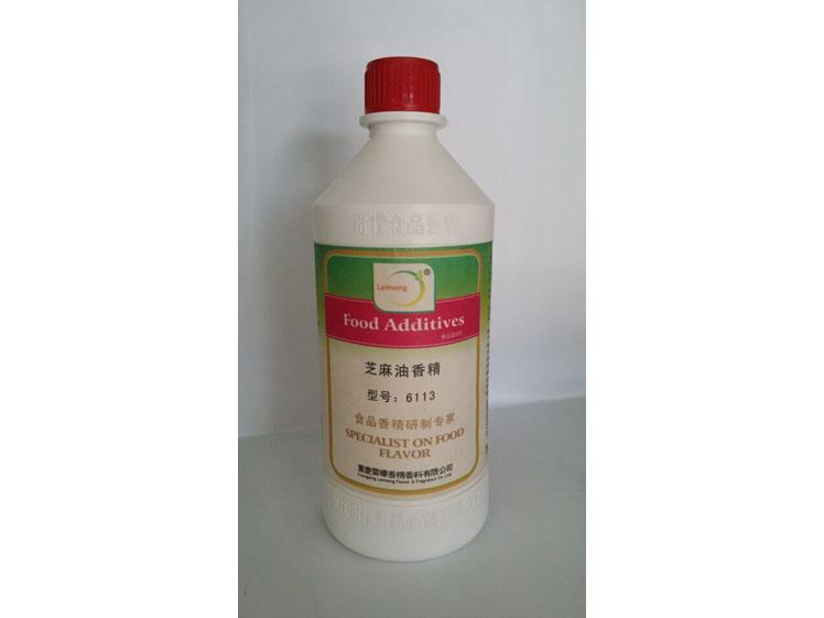 郑州食用香精报价