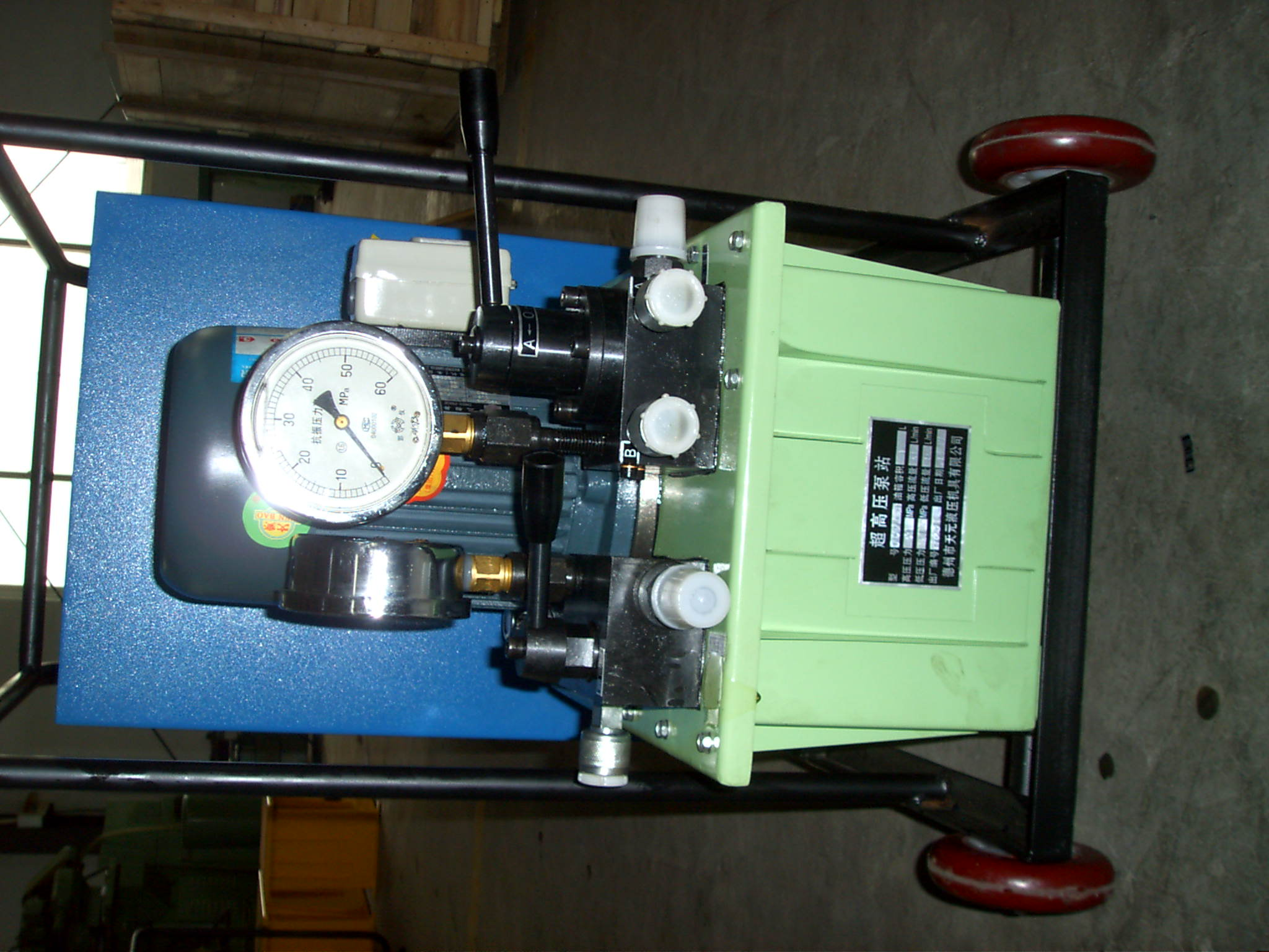 锥度配合拆卸工具价格-258.com企业服务平台图片
