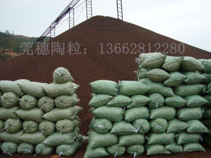 东莞陶粒就找莞穗陶粒轻质建材