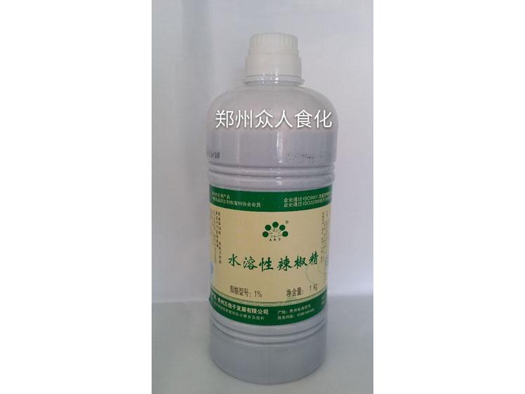 郑州水溶性五倍子牌辣椒精经销商