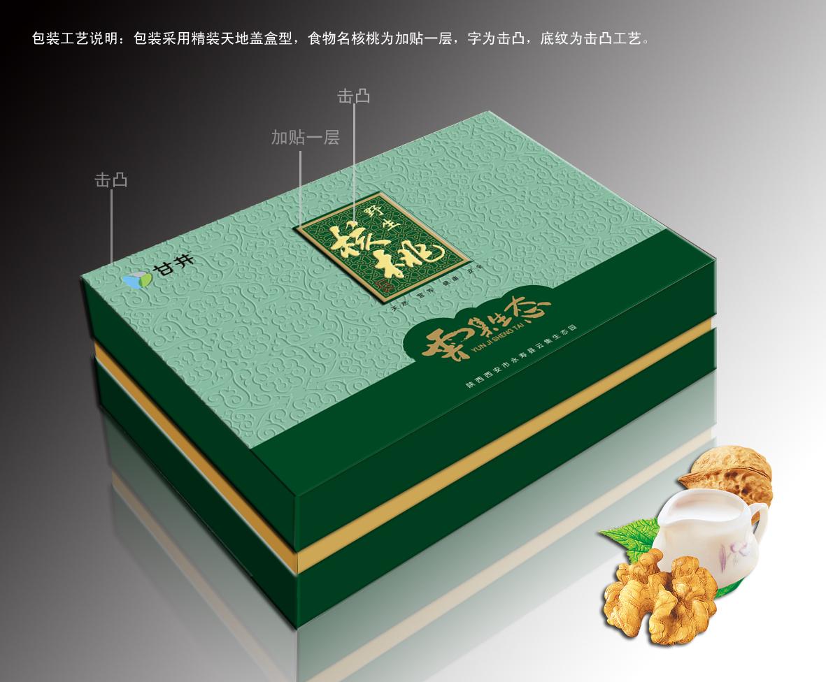 西安画册包装设计