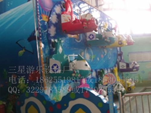 儿童游乐设备快乐天空|三星游乐设备厂提供价格质量好的游乐设备