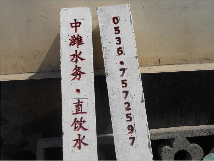 标示桩厂家_潍坊哪有供应划算的标示桩