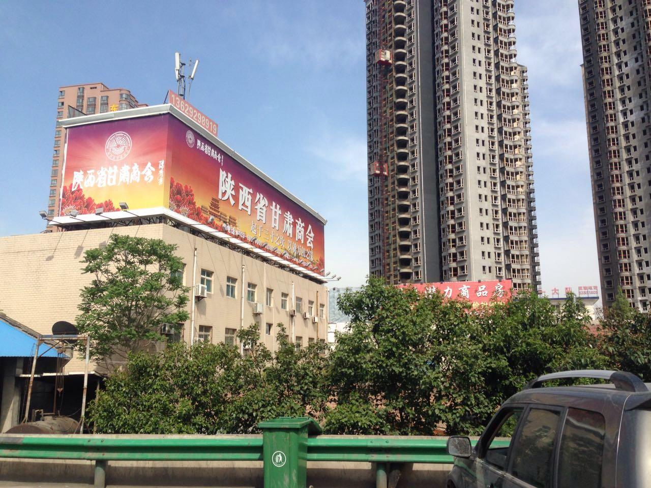 西安户外广告公司