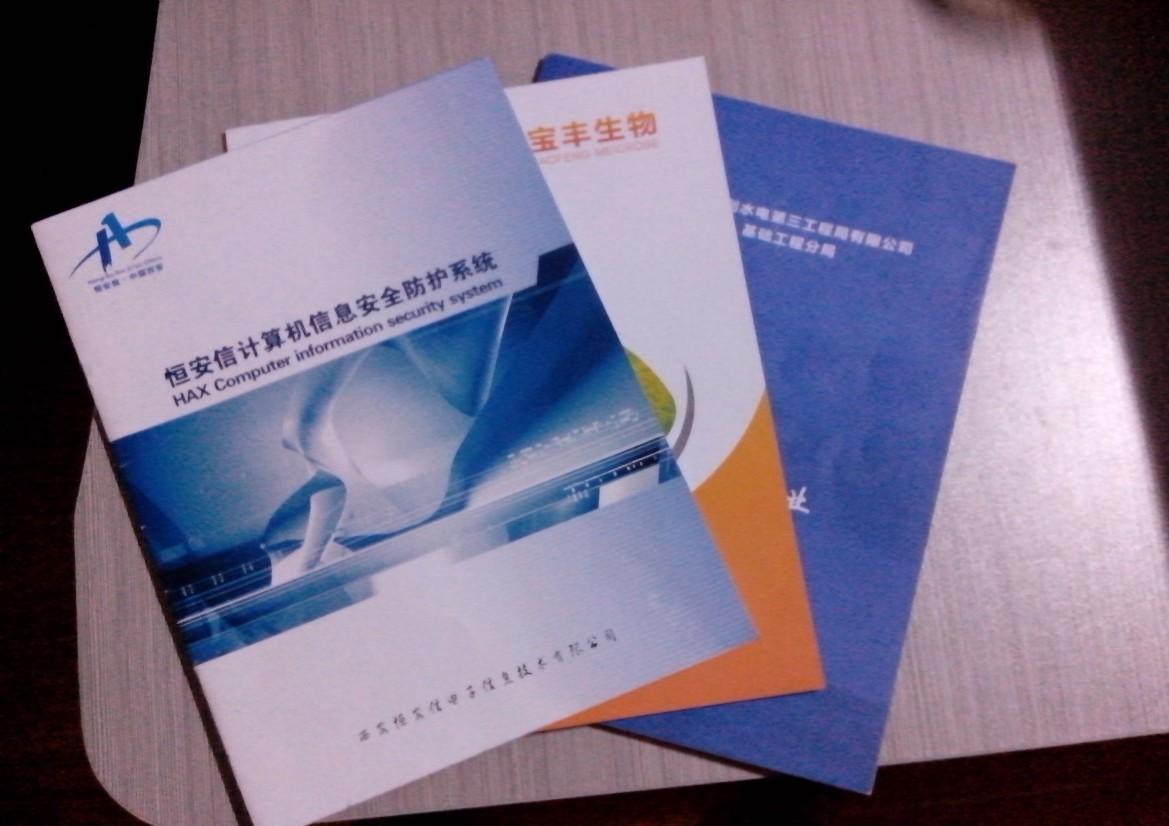 西安华夏文旅海洋公园广告材料批发网 行业新闻