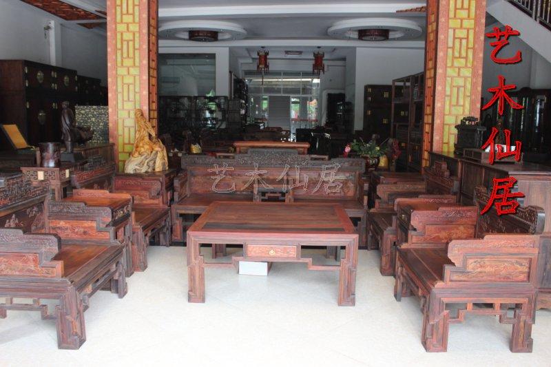 仙游红木家具/老挝大红酸枝独板葡萄宝座沙发十一件套