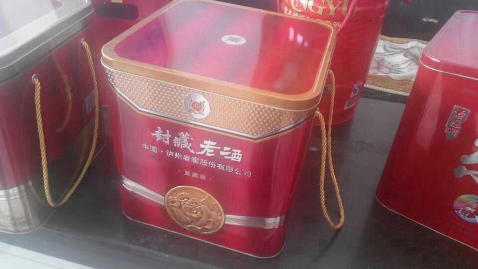四瓶装白酒铁盒