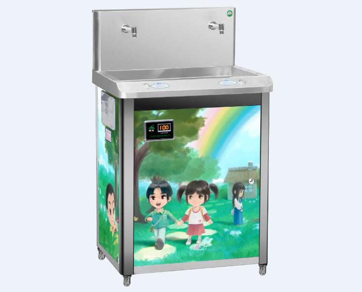 碧涞数码节能饮水机2A20Y