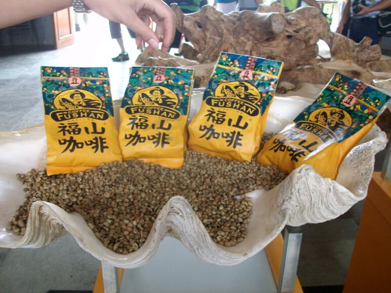 品质好的福山咖啡出售——福山咖啡生产