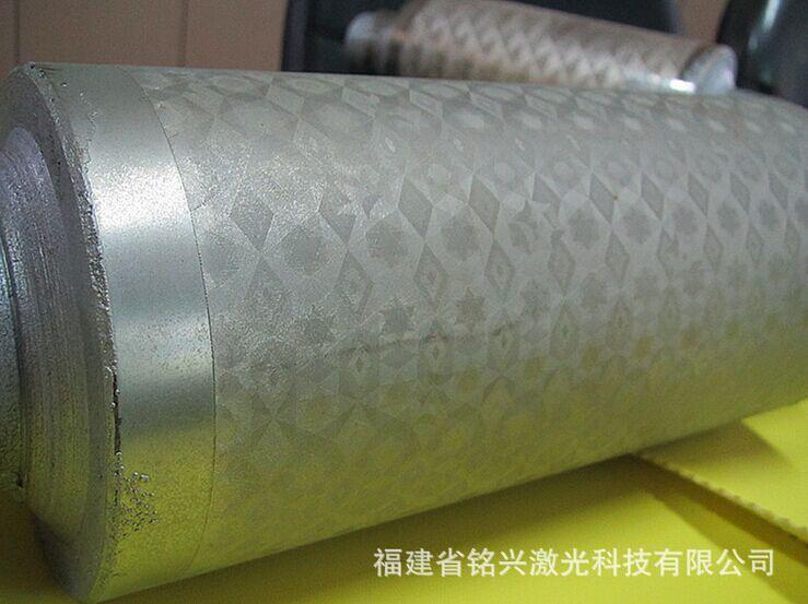 高品質紙業壓紋輥-泉州品牌好的壓紋輥出售
