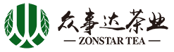 众事达(福州)茶业有限公司