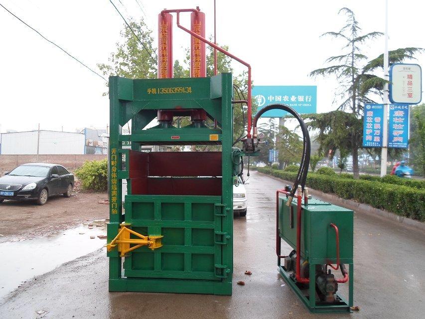 伟林液压机械制造全自动废纸打包机/废纸箱液压打包机