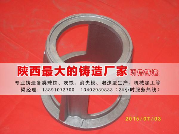 铸造价位_性能可靠的空调备件铸造-陕西铸造在哪买