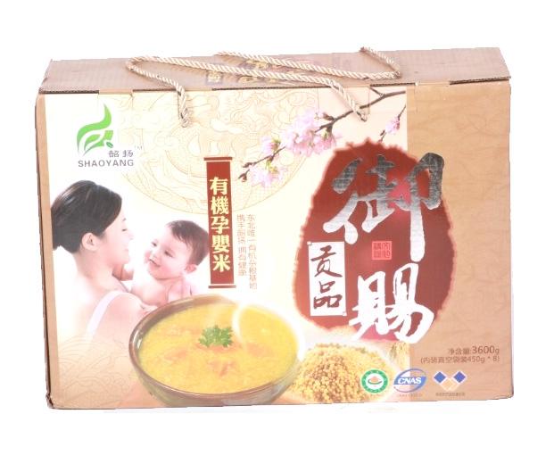 有机孕婴小米