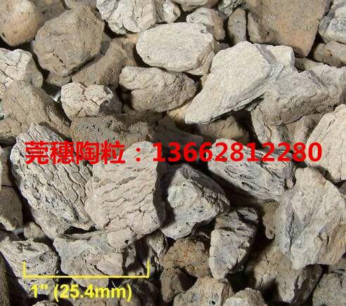 天然轻质建材页岩陶粒