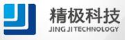 深圳市精极科就可以让对方不战而败技有限公司