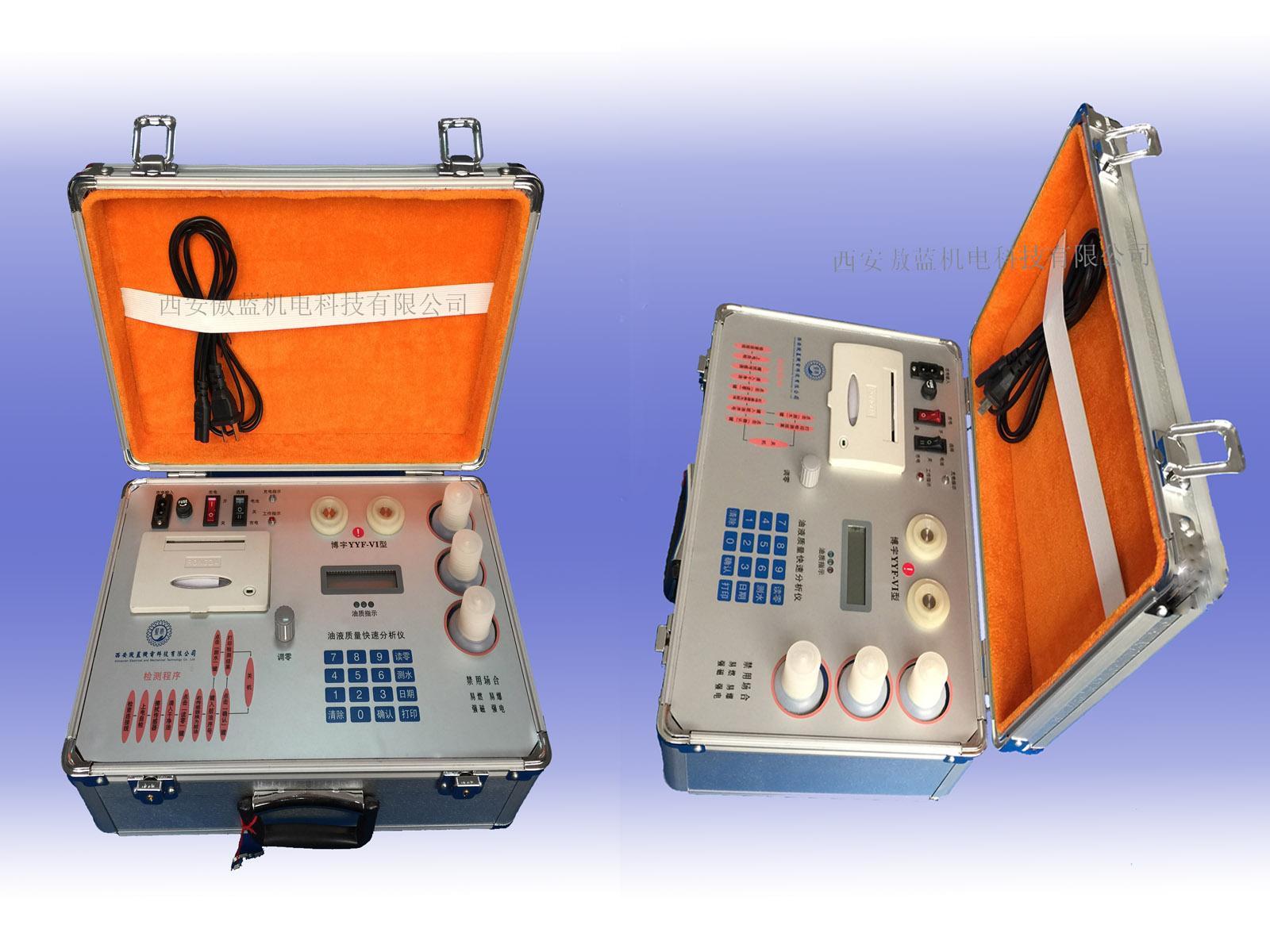 齒輪油油質分析儀-品牌好的油質分析儀西安哪里有
